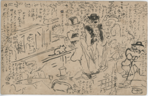 Minakata drew himself (wearing silk hat) at a pub in his London days on a postcard for his acquaintance (1903).  PHOTO: COURTESY OF MINAKATA KUMAGUSU ARCHIVES (MINAKATA KUMAGUSU KENSHO KAI)