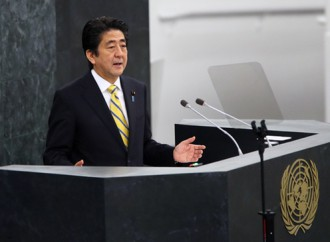 Prime Minister Abe, who is visiting the United States, delivered an address at the General Debate of the General Assembly of the United Nations.  PHOTO: FROM THE WEBSITE OFTHE PRIME MINISTER OF JAPAN AND HIS CABINET