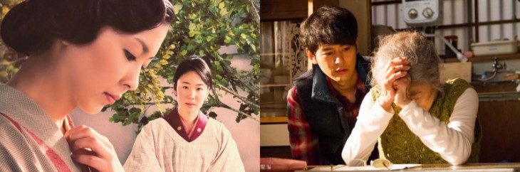 "The movie Chiisai Ouchi (The Little House) portrays the two eras of Showa and Heisei. Left: Matsu Takako and Kuroki Hana (right) in Showa. Right: Tsumabuki (left) and Baisho Chieko in Heisei.  ©2013""The Little House"" Film Partners"