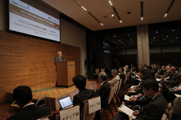 Dr. Iriye delivered his commemorative lecture at the International House of Japan in Roppongi, Tokyo.  PHOTO: COURTESY OF THE JAPAN FOUNDATION