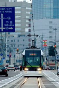 "Toyama City introduced a new public transportation system ""Toyama Light Rail Portram"" in 2006."
