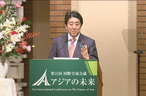 """Japan will, in collaboration with the ADB, provide Asia with innovative infrastructure financing at a scale of 110 billion dollars—13 trillion yen equivalent—in total over five years."" Prime Minister Abe Shinzo said at the Banquet of the 21st International Conference on the Future of Asia, May 21, 2015.  PHOTO from the website of the Prime Minister of Japan and his Cabinet"