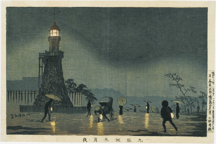 <em>Kudanzaka Satsukiyo</em> (Night in May at Kudan Hill), 1880<br />Privately owned (placed in the care of the Nerima Art Museum)