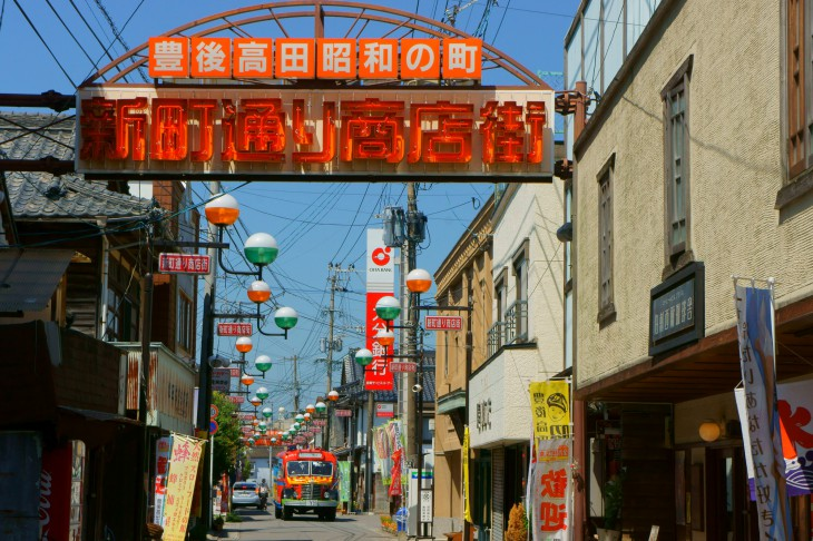 The town of Showa in Bungotakata City, where tourists are enjoying riding on a retro bus