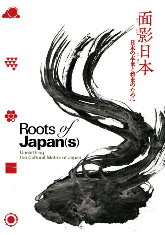 Roots of Japan — Unearthing the Cultural Matrix of Japan published by the Ministry of Economy, Trade and Industry Source:  http://www.meti.go.jp/policy/mono_info_service/mono/creative/OmokageNihon.pdf