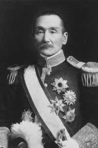 Hirata Tosuke (1849-1925) © National Diet Library, Japan