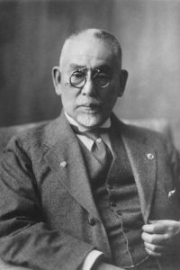 Goto Shinpei (1857-1929) © National Diet Library, Japan
