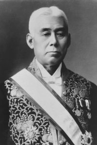 Hara Takashi (1856-1921, 19th Prime Minister) © National Diet Library, Japan