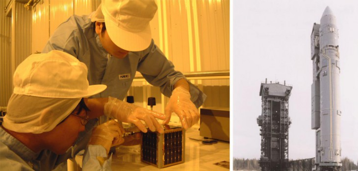 The launch of XI-IV  Todai students carrying out final adjustments to XI-IV at the Plesetsk Cosmodrome in Russia (above), and Rockot, the Eurockot rocket carrying the satellite, taking off (right). The satellite went into orbit around Earth on June 30, 2003, at an altitude of 824km.