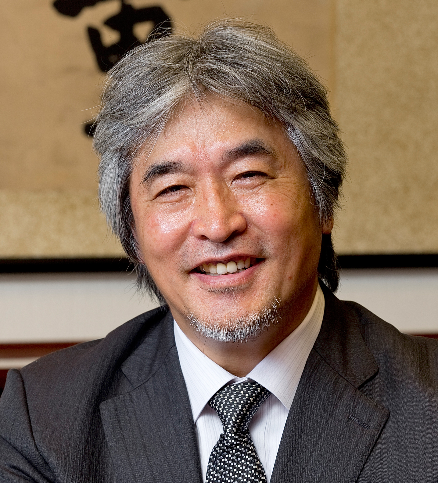 YAMAGIWA Juichi, President of Kyoto University